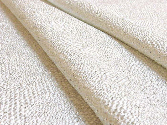 Damassé blanc cassé et argent #tissu #luxueux #couture