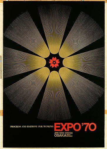 OSAKA JAPAN EXPO 70