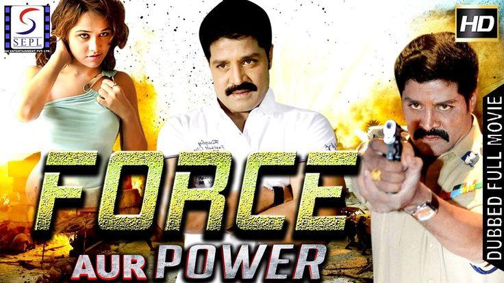 Free Force Aur Power - Dubbed Hindi Movies 2016 Full Movie HD - Srihari, Vikram Aadi, Nisha Watch Online watch on  https://www.free123movies.net/free-force-aur-power-dubbed-hindi-movies-2016-full-movie-hd-srihari-vikram-aadi-nisha-watch-online/