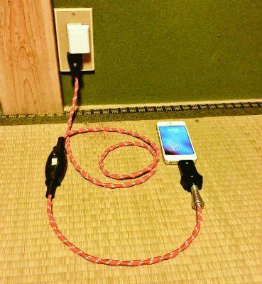 コタツ 充電ケーブル