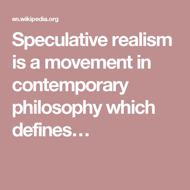 Speculative realism is a movement in contemporary philosophy which defines…