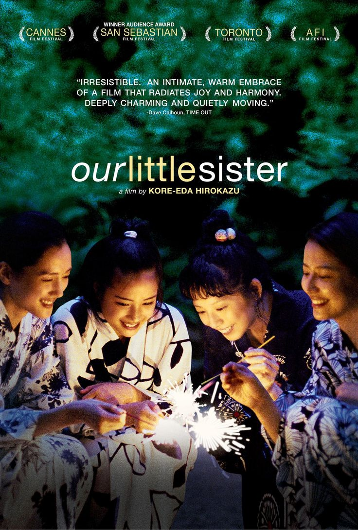 Our Little Sister (2015) Film Poster