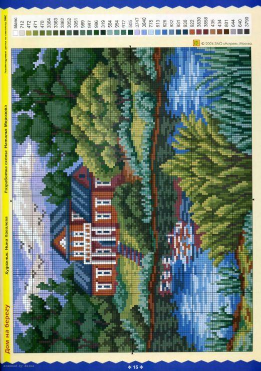 Gallery.ru / Фото #7 - ЧМ ручная вышивка 2004 10 - tymannost