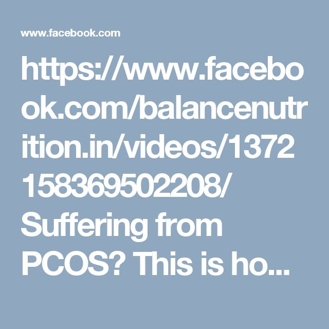 https://www.facebook.com/balancenutrition.in/videos/1372158369502208/ Suffering from PCOS? This is how we work towards helping you :)
