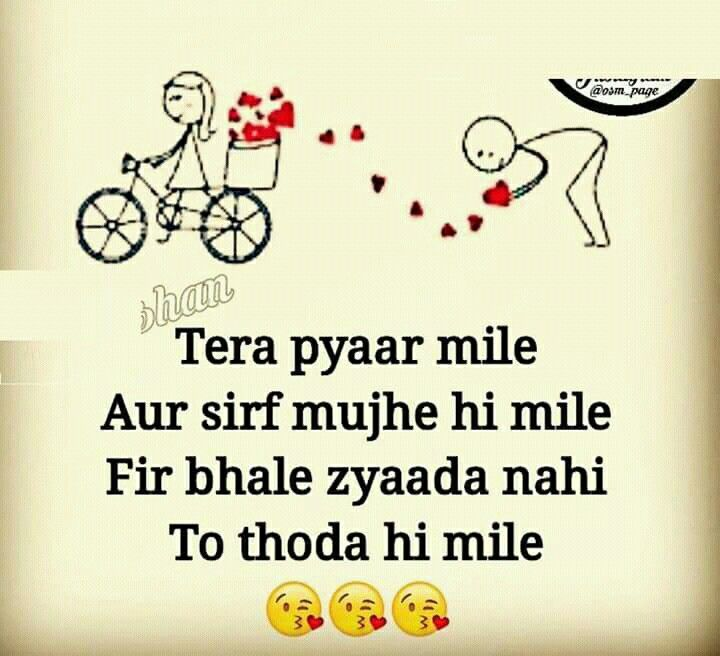 the 25 best punjabi love quotes on pinterest hindi love