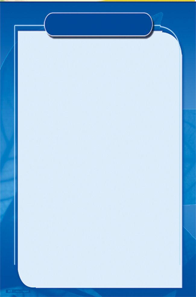 إطارات فارغة فارغة ورقة خلفية Paper Background Frame Paper