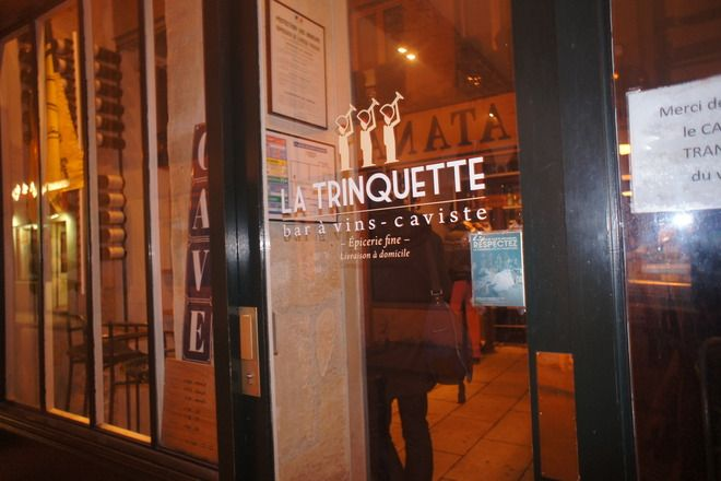 Photo of La Trinquette - Wine Bar in Marais - 3eme / 4eme.  67 rue des Gravilliers,  75003 Paris . Image 1 of 19 in photo gallery.