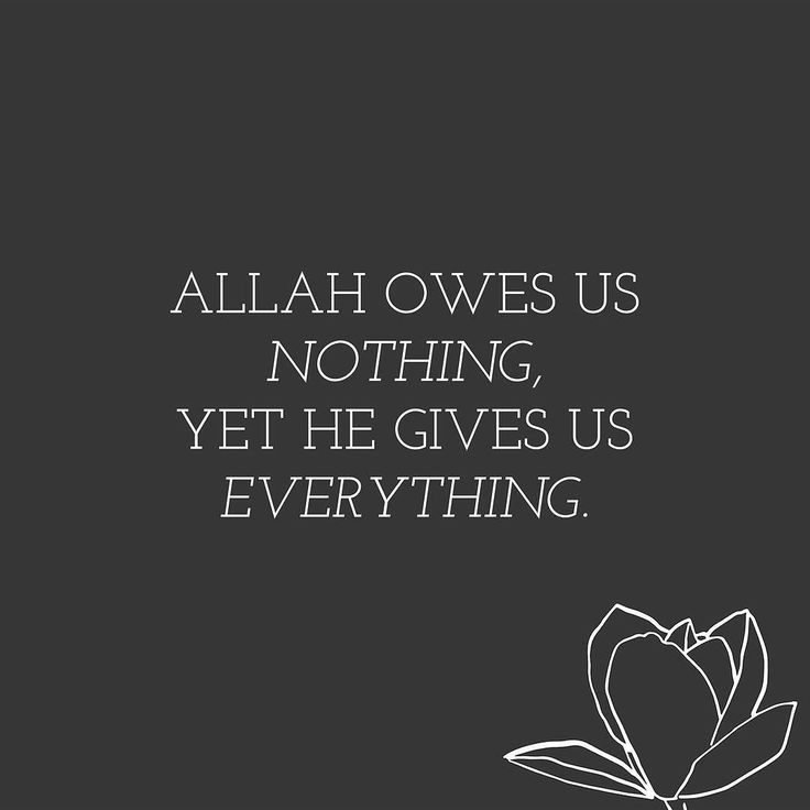 Thank You Allah For Everything Quotes: 17 Best Ideas About Thank You Allah On Pinterest