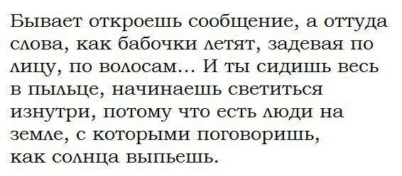 Фото пользователя Ирина, Москва,