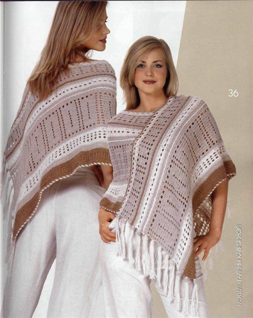 Greek style poncho with diagrams. I love this one