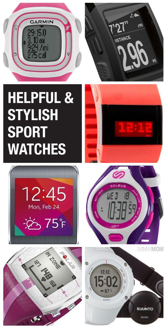Here are some great sports watches for women!