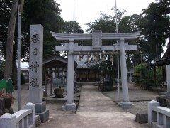 春日神社の境内にある良縁の樹に触れるために全国から様々な縁を求める人が訪れるそうです tags[福井県]