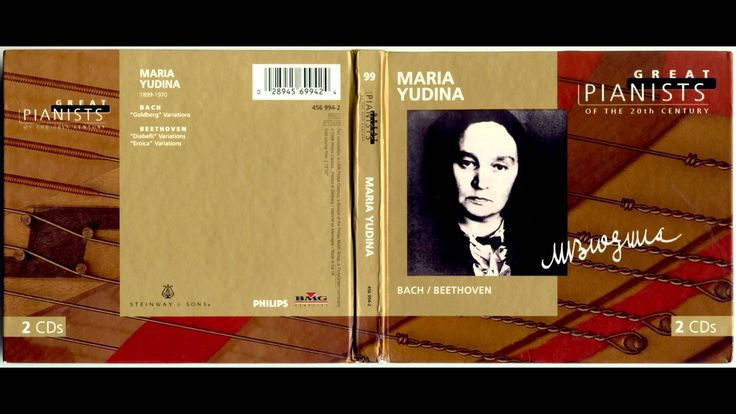 Maria Yudina  Bach Goldberg Variations & Beethoven.wmv