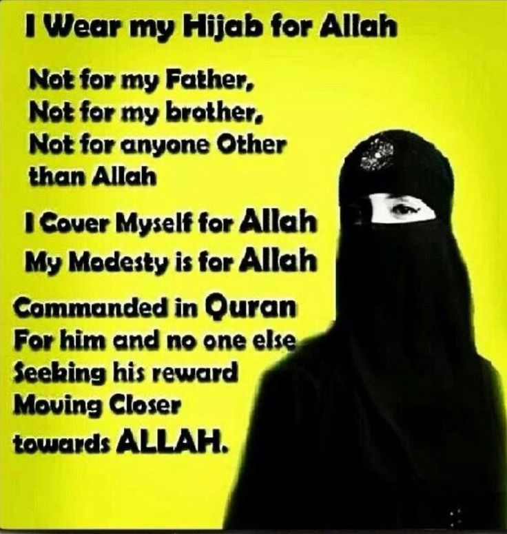 Hijab is for Allah only