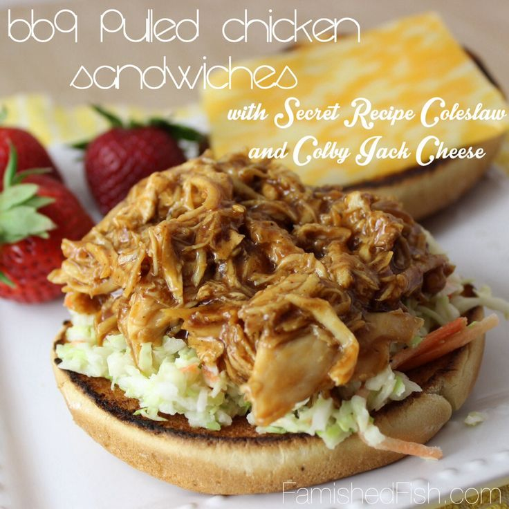 BBQ Pulled Chicken Sandwiches with Secret Recipe Coleslaw and Colby Jack Cheese #15MinuteSuppers
