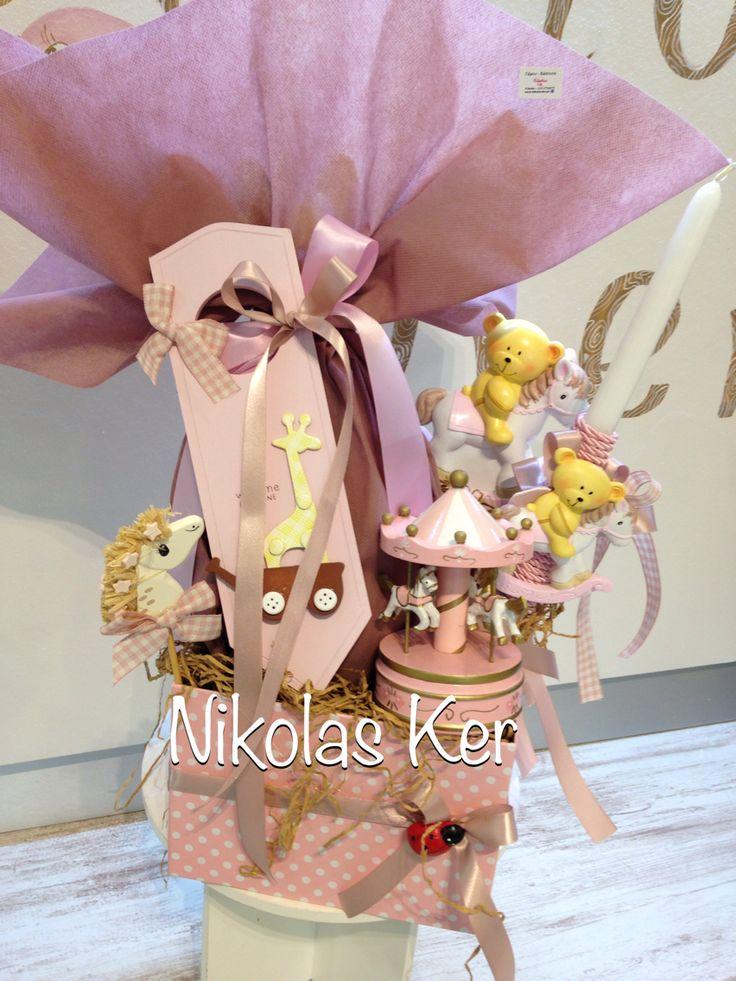 Πρώτη χρονιά βαπτισμένη...με θέμα το carousel! www.nikolas-ker.gr Handmade by Nikolas Ker