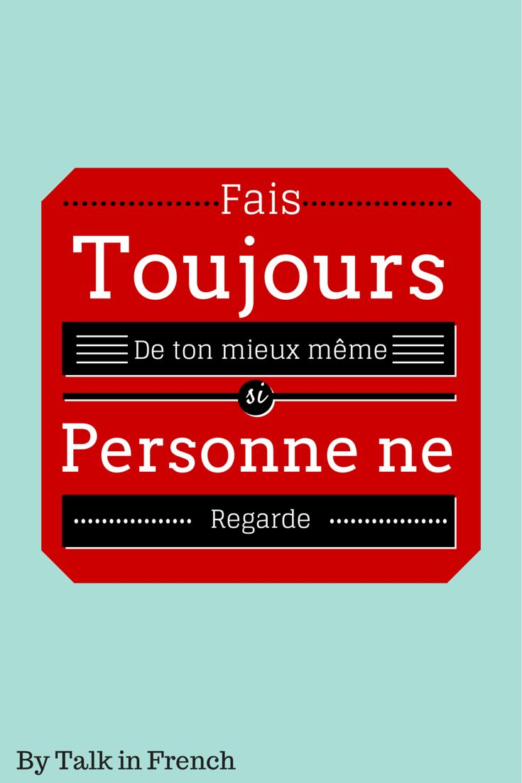 5 Motivational Quotes in French to Help motivate students