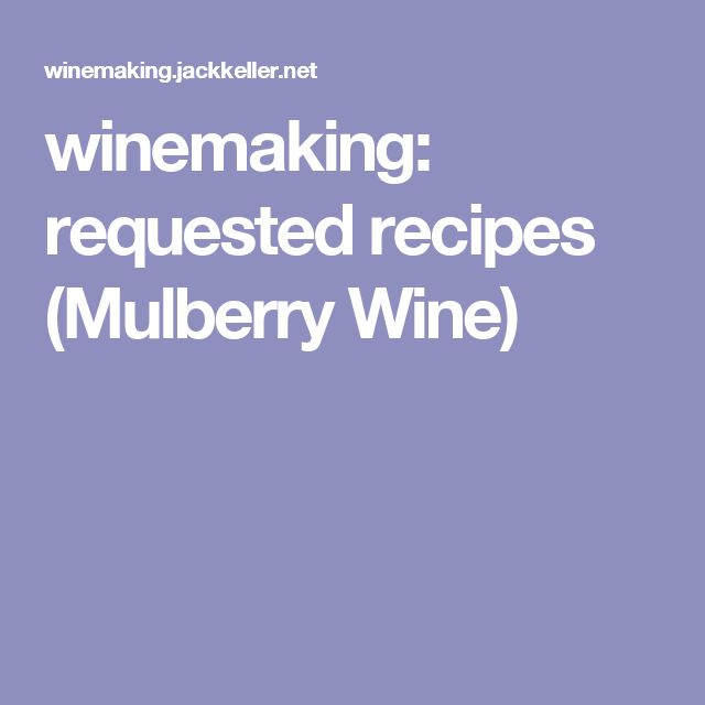 winemaking: requested recipes (Mulberry Wine)