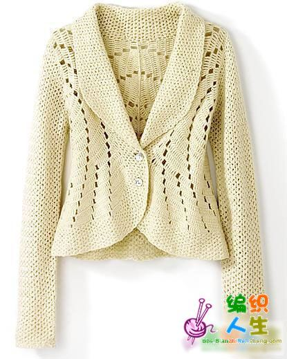 Crochet Cardigan & pattern - wish I could find this in English... any translators out there?