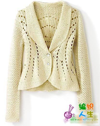 Crochet Cardigan & pattern