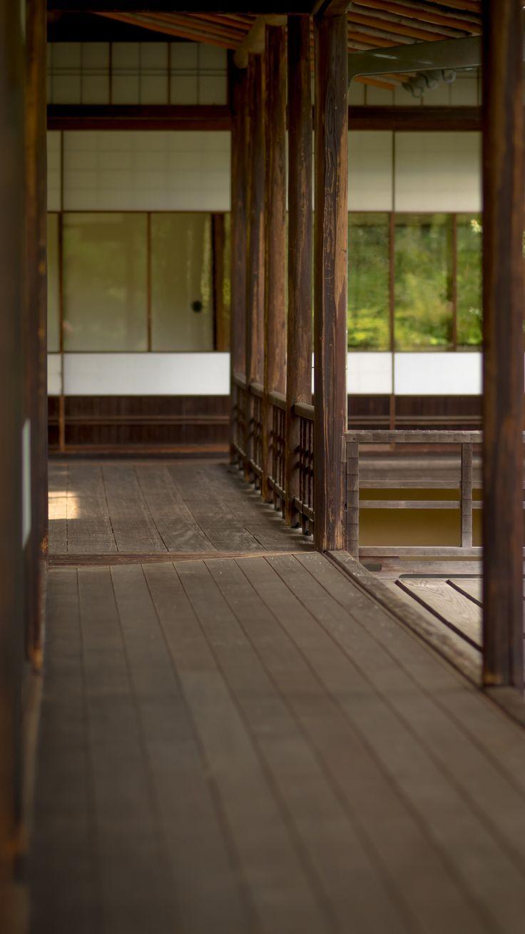 日本家屋 : Nihon kaoku Japanese traditional house