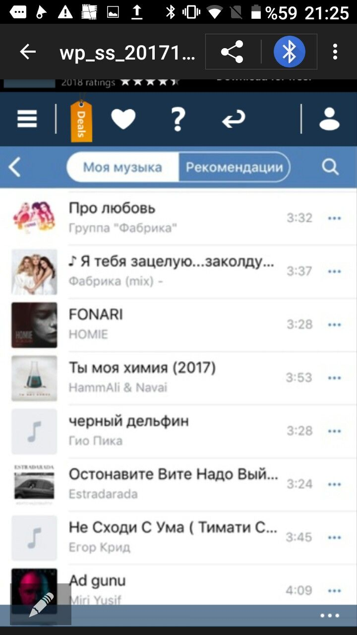 Pin By Ayselka On Mahni Adlari Screenshots Shopping
