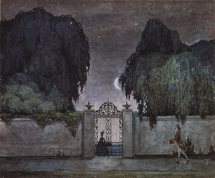 Ночное свидание. 1920-е |
