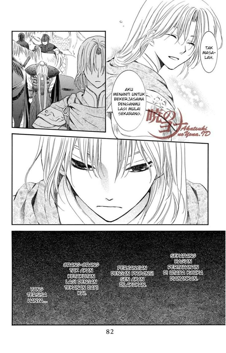 Manga Akatsuki No Yona Chapter 97 Bahasa Indonesia 15