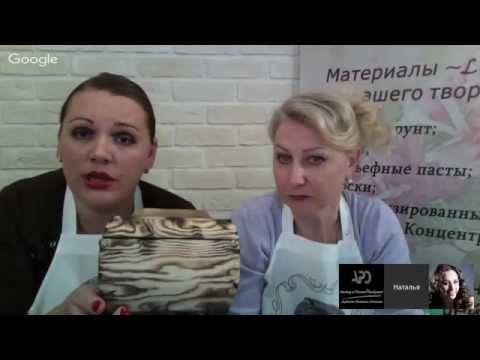 Декупажные шедевры Наталья Каримова и Ирина Черникова - YouTube