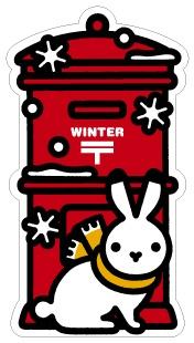2011 ポスト型はがき(冬バージョン)
