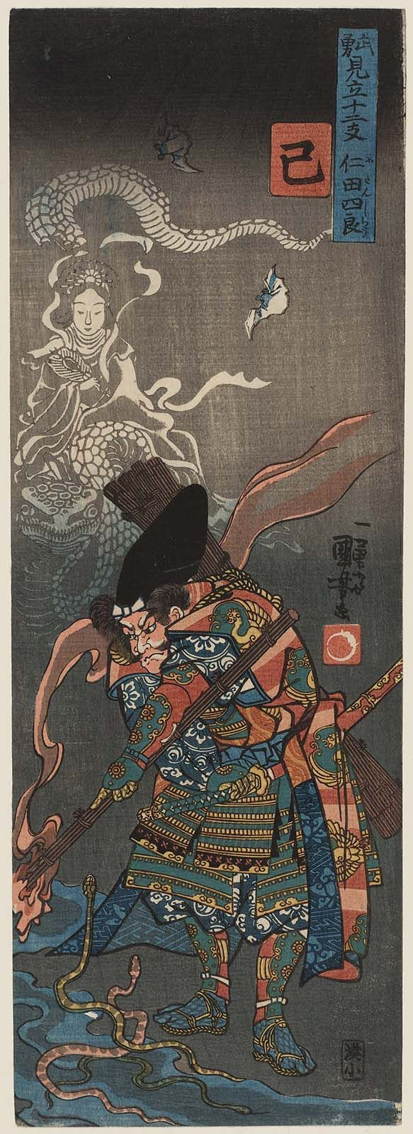 Snake (Mi): Nitan Shirô, from the series Heroes Representing the Twelve Animals of the Zodiac (Buyû mitate jûnishi)  Japanese about 1840 (Tenpô 11) Artist Utagawa Kuniyoshi (Japanese, 1797–1861), Publisher Minatoya Kohei (Japanese) DIMENSIONS Chûtanzaku; 35.7 x 12.7 cm (14 1/16 x 5 in.) Currently at the MFA ACCESSION NUMBER 11.16576  MEDIUM OR TECHNIQUE Woodblock print (nishiki-e); ink and color on paper