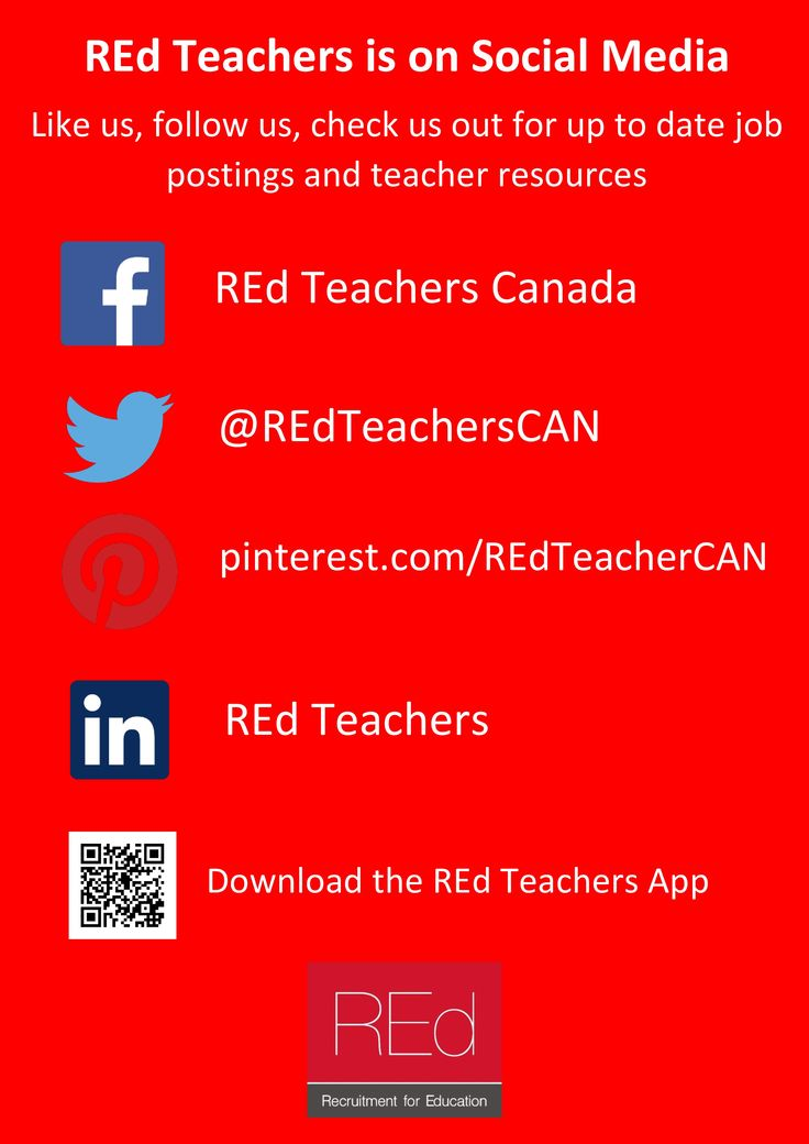 Check us out for current job postings and great teacher resources.