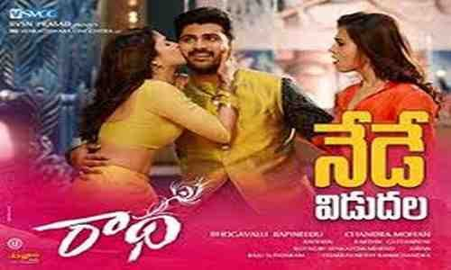Radha Telugu Movie Torrent 2017 Full HD Free Download - HD MOVIES-Watch Free Latest Movies Online on Moive365.to