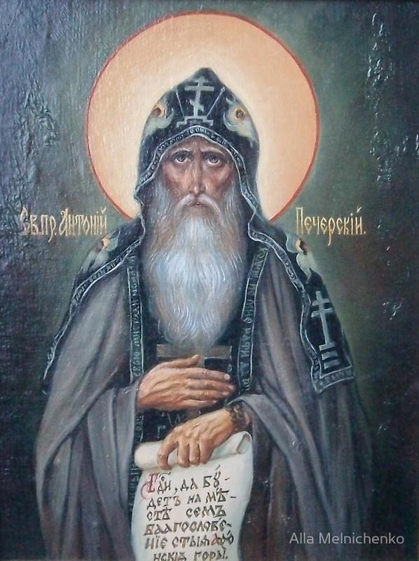 MYSTAGOGY: Saint Anthony of the Kiev Caves