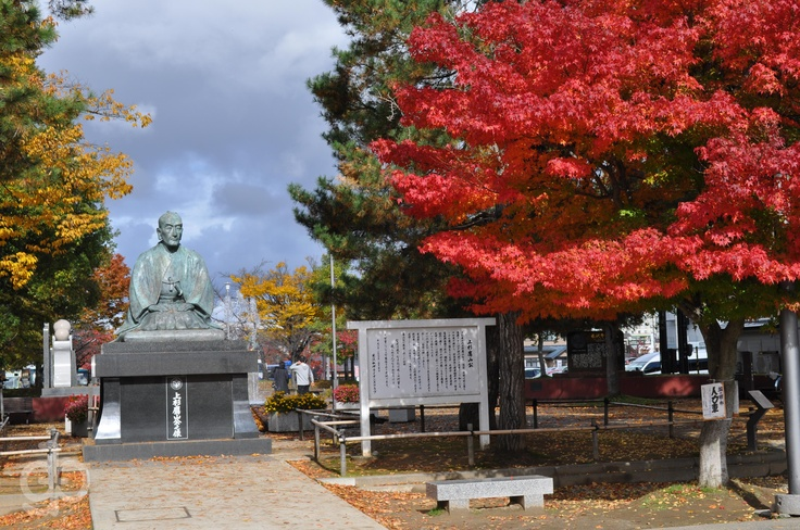 "Yonezawa ""jyoshi-park"""