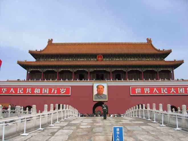 A must visit in Beijing, the iconic Forbidden City. For more travel tips on things to do in Beijing with kids, check out our city guide: http://www.suitcasesandstrollers.com/articles/view/beijing?l=s #GoogleUs #suitcasesandstrollers #travel #travelwithkids #familytravel #familyholidays #familyvacations #traveltips #Beijing #ForbiddenCity