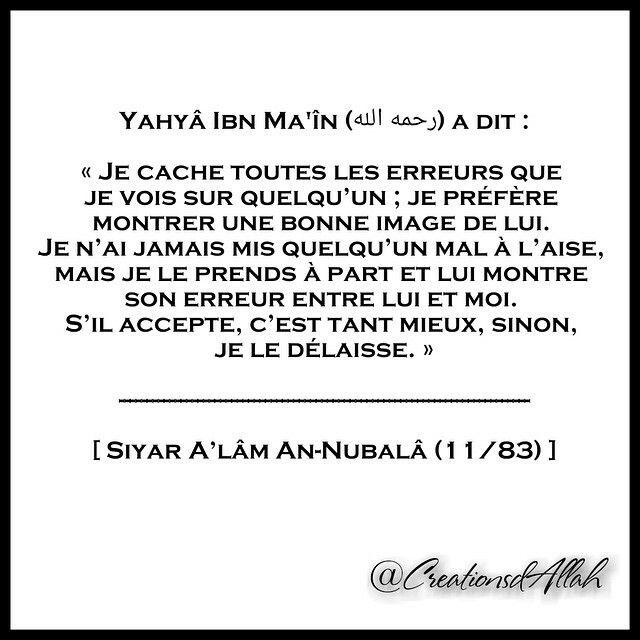 Yahya Ibn Ma'in