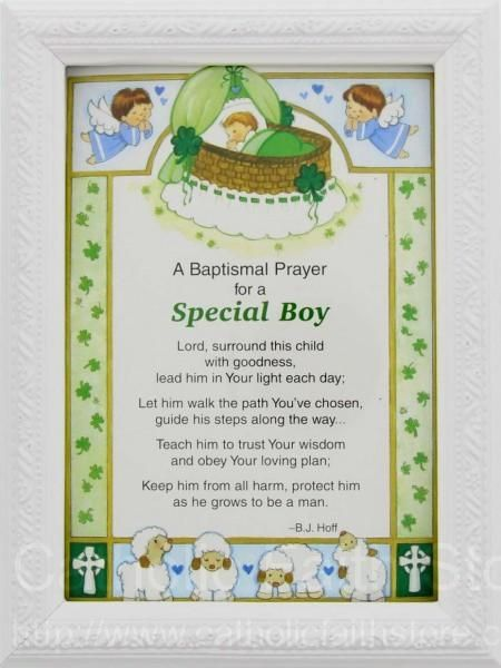 irish baptismal prayer print  framed  for a boy  8 u0026quot h