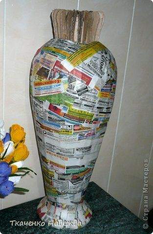 Master class Crafts product birthday Applique of twisted flagella Cartonnage Decoupage papier mache vase floor newsprint, corrugated cardboard Plaster Paint Adhesive Krupa Material cast-off Material natural Plastic Placemats photo 13....google translation