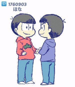 Older matsu secret handshake (Osomatsu Karamatsu)