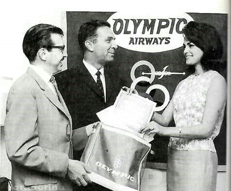 Miss universe Korina Tsopei 1964 Greece  Olympic airways αρχ.Παπαδημητρόπουλου