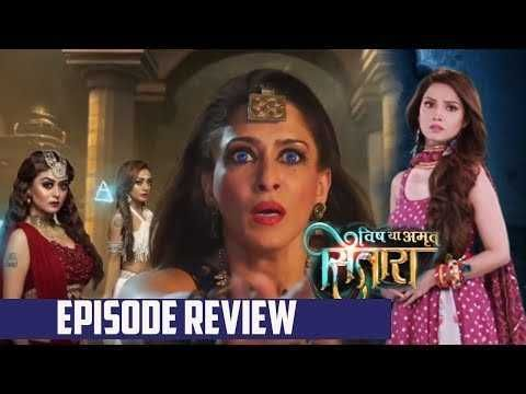 Vish Ya Amrit Sitara 1st Episode Review   Adaa Khan , Shilpa