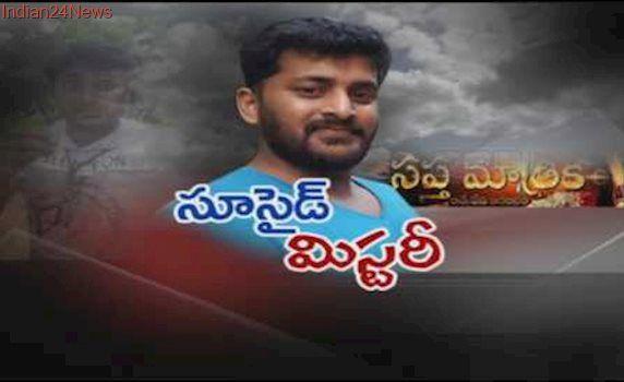 TV Serial Actor Pradeep Kumar Ends Life | Exclusive Visuals | ABN Telugu