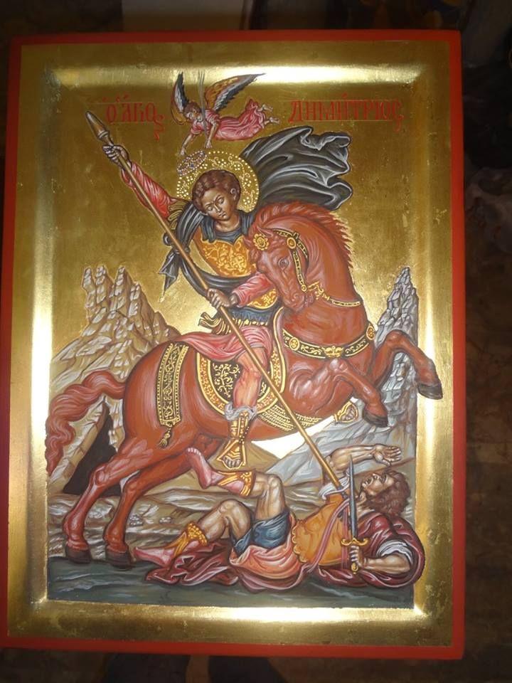 Agios Dimitrios.