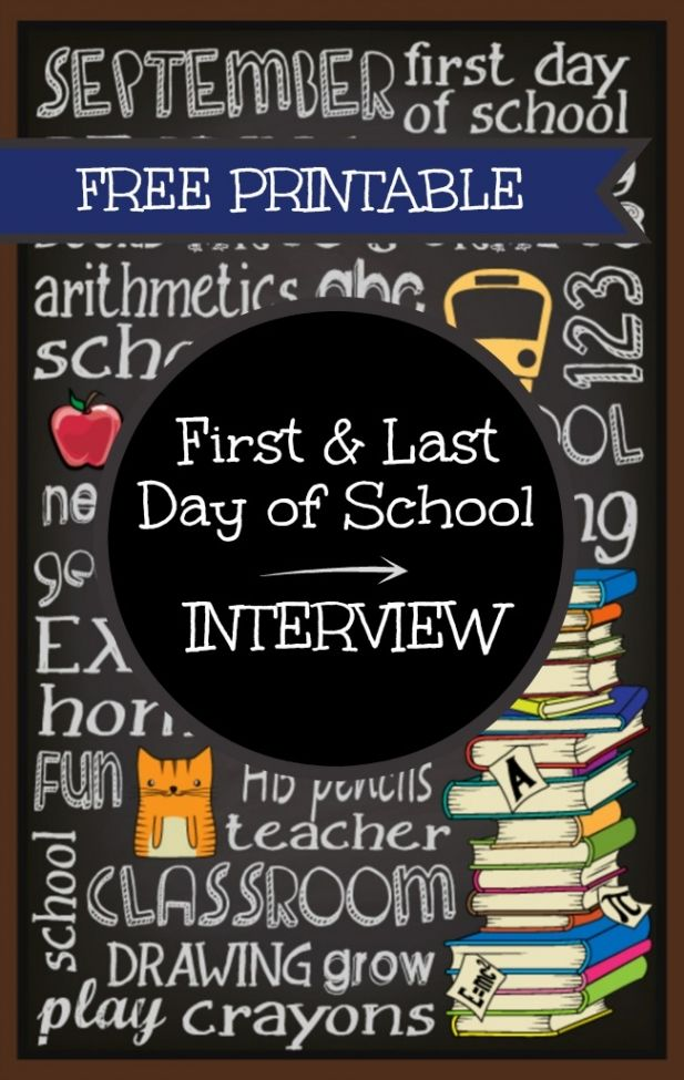 Back to School: First Day of School Interview - Spaceships and Laser Beams