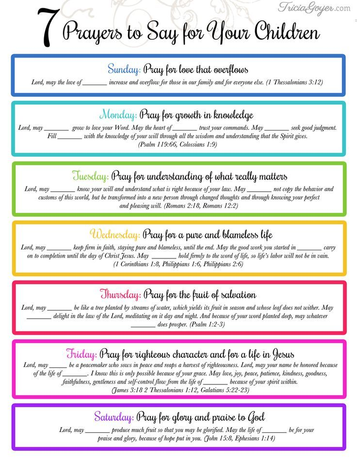 Tricia Goyer breaks down Philippians 1:9-11 into 7 prayers to say for your kids each week. http://TriciaGoyer.com