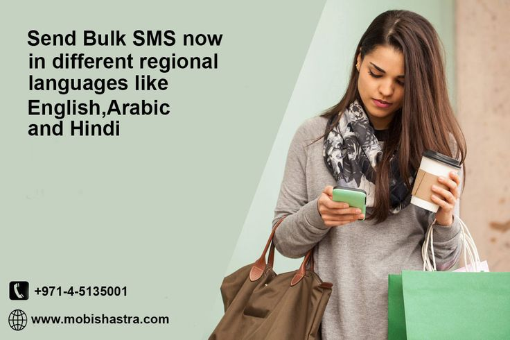 Promote your product and services through Bulk sms all over UAE.