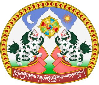 The historical era of Tibet from 1912 to 1951 is marked following the collapse of the Qing dynasty in 1912, and lasted until the incorporation of Tibet by the People's Republic of China. The Tibetan Ganden Phodrang regime was under Qing rule until 1912, when the Provisional Government of the Republic of China replaced the Qing dynasty as the government of China, and signed a treaty with the Qing government inheriting all territories of the previous dynasty into the new republic, giving Tibet…
