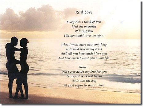 valentine day gift quotes