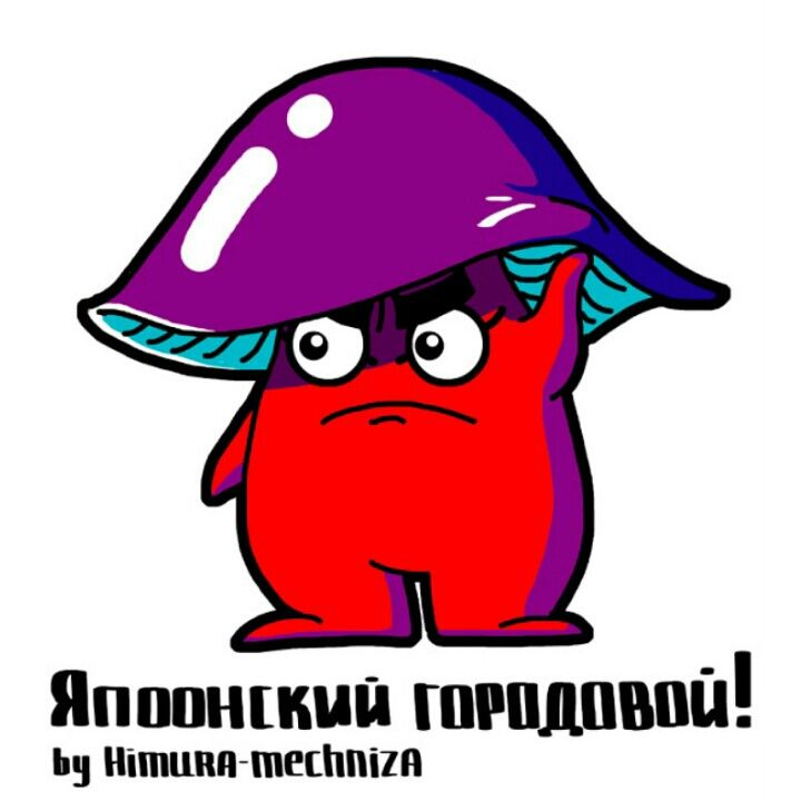 Second creature for Russian linguistic competition on Citycelebrity.ru